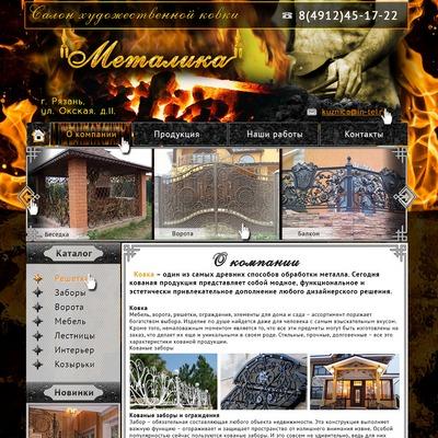 site-katalog-met_2