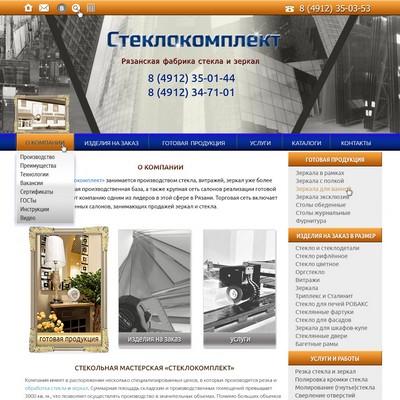 site-katalog-st_2