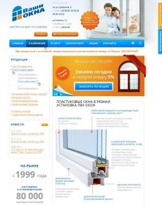 design-site-1