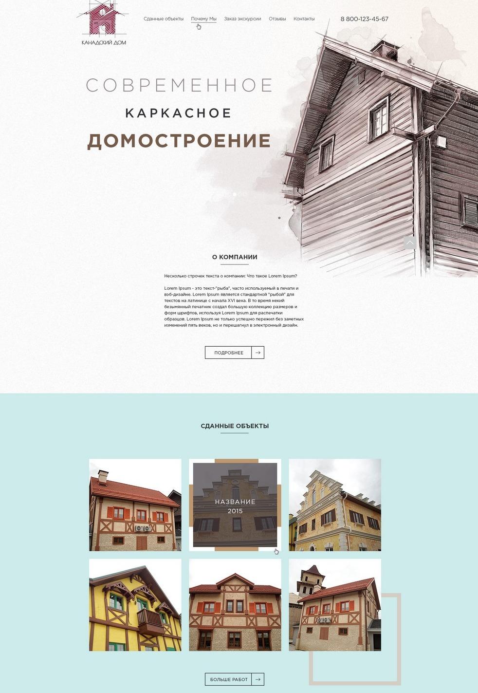 landing-page-portfolio_2